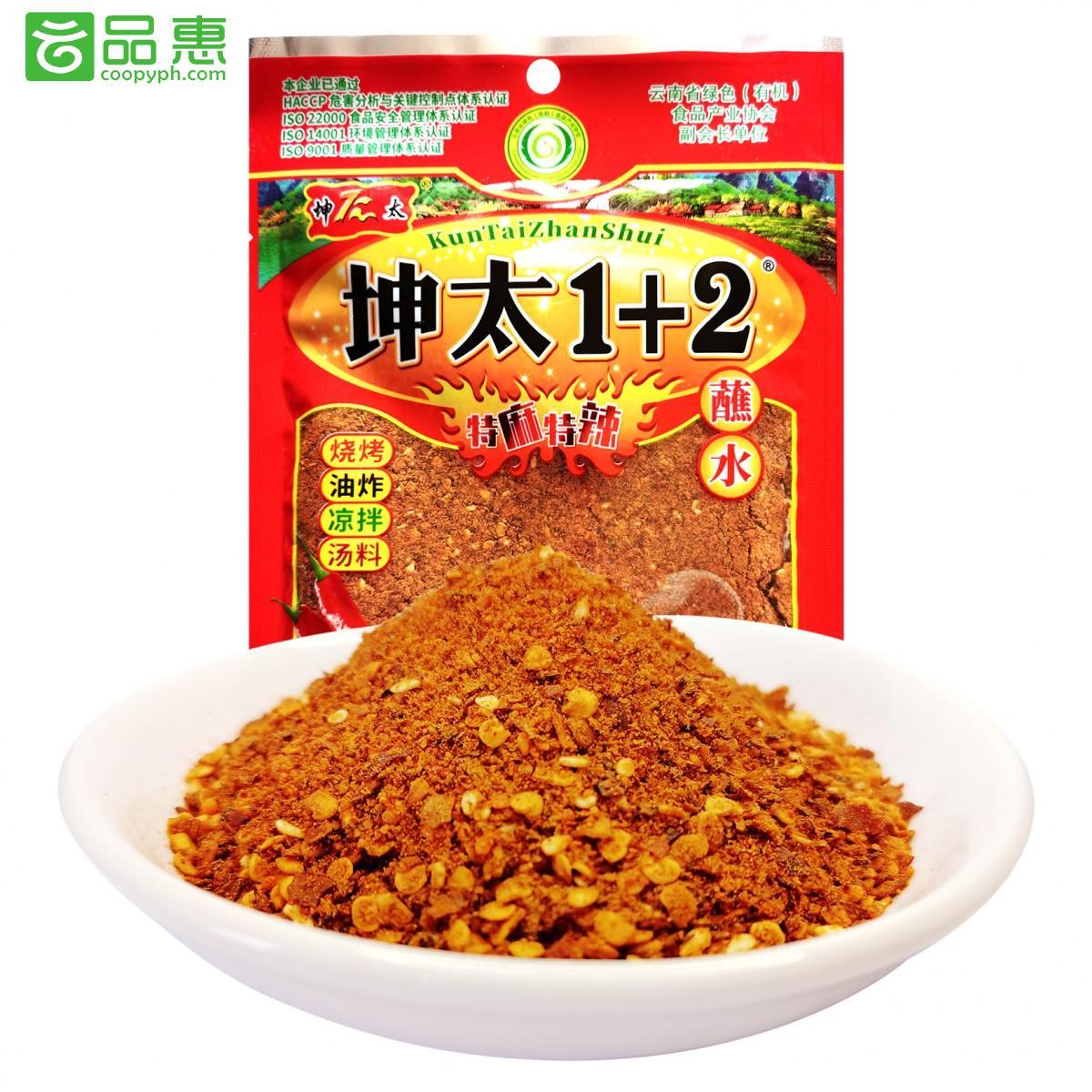 云南供销定点扶贫产品|宣威坤太1+2蘸水150g*3袋 特麻特辣