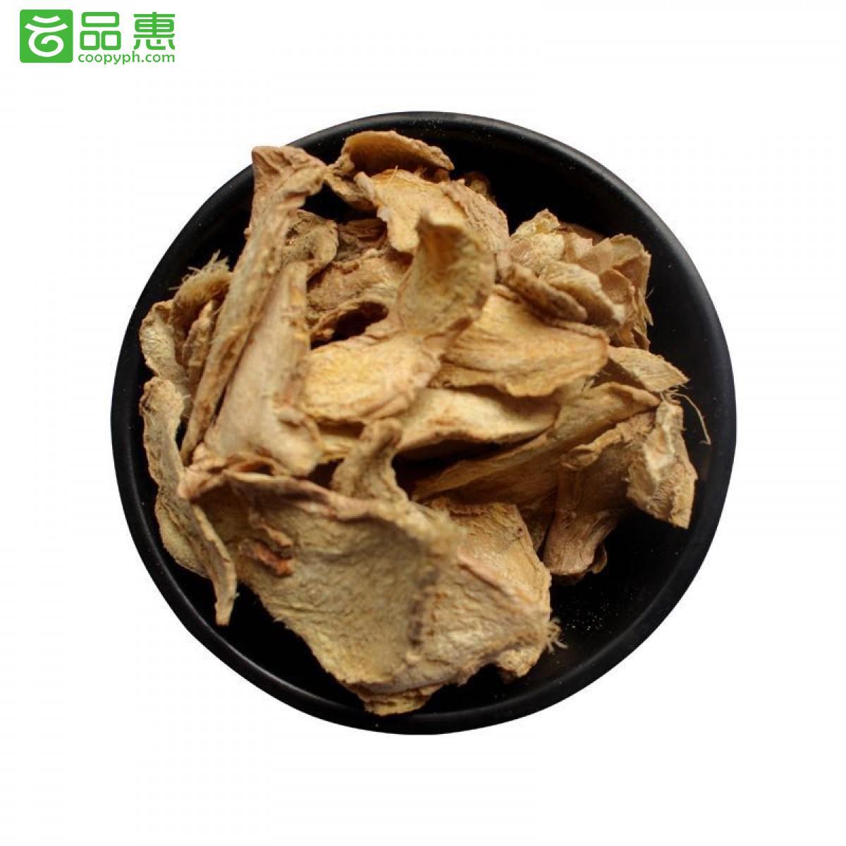 云南供销定点扶贫产品|宣威迤那村  醇正黄姜片500g