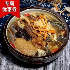 云南高原特色九珍菌汤包 特级40g