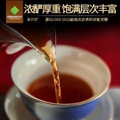 赢供销 勐海普洱茶熟茶 2010年勐海老树茶357g/片 云南供销茶山直供