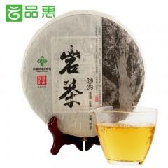 赢供销 2018年岩韵古树茶357g