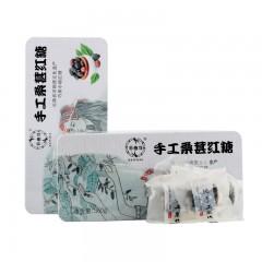 巧家桑葚红糖软糖礼盒装方便携带360g/盒 云供销扶贫产品