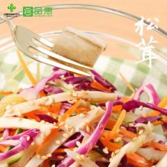 香格里拉香脆即食松茸罐头160g*2瓶