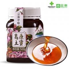云南高原天然土蜜500g/瓶 香甜百花味