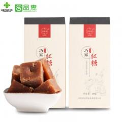 云南巧家古法红糖礼盒装450g*2