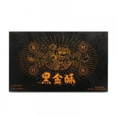 甜品黑金酥蛋黄酥45g*6 每2盒包邮