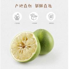 云南高原黄金西柚1箱/6个装