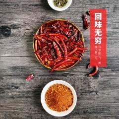 云南供销定点扶贫产品|宣威坤太1+2蘸水100g*3袋 特麻特辣