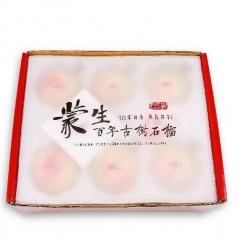 云南蒙自蒙生百年古树石榴礼盒装6个装(单果440g以上)甜蜜多汁 送礼佳品