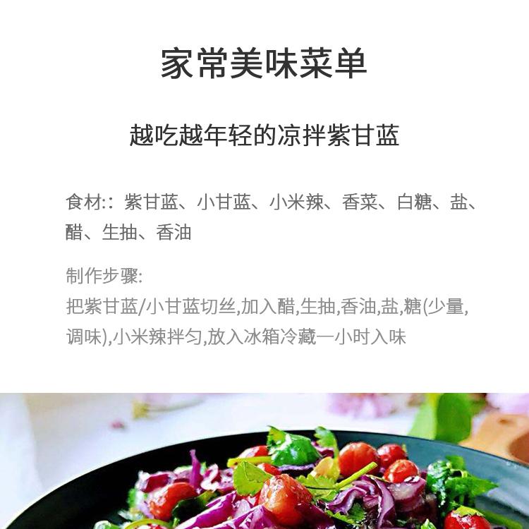 新鲜蔬菜_22.jpg
