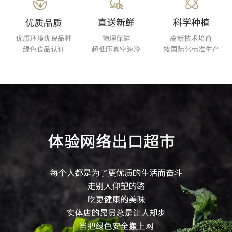 新鲜蔬菜_02.jpg