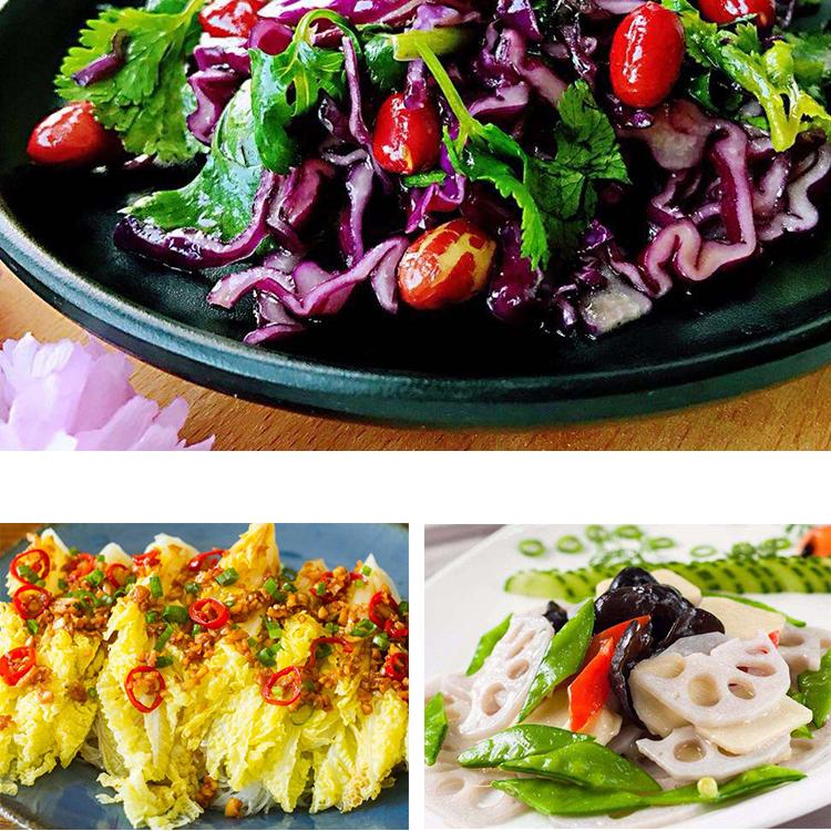 新鲜蔬菜_23.jpg