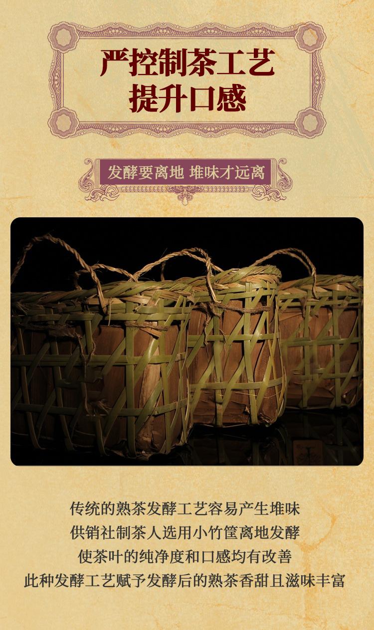 2017春--邦东熟茶---修改终_05.jpg