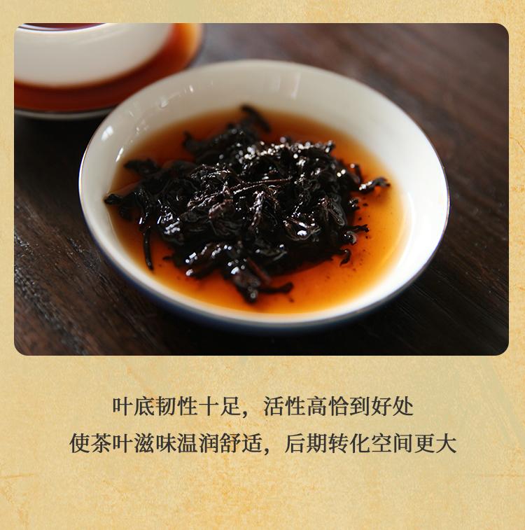 2017春--邦东熟茶---修改终_08.jpg