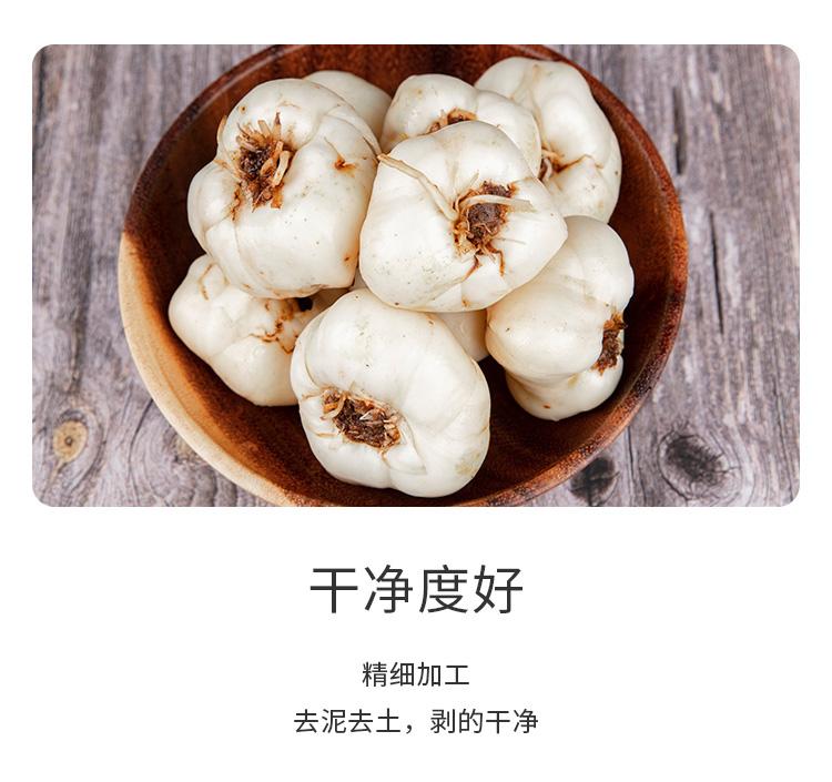 新鲜百合详情页_07.jpg