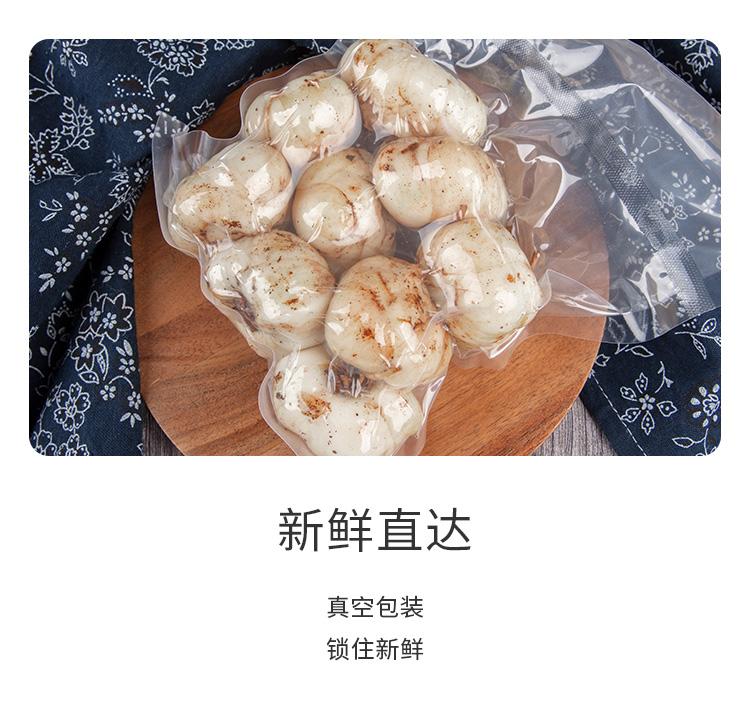 新鲜百合详情页_08.jpg