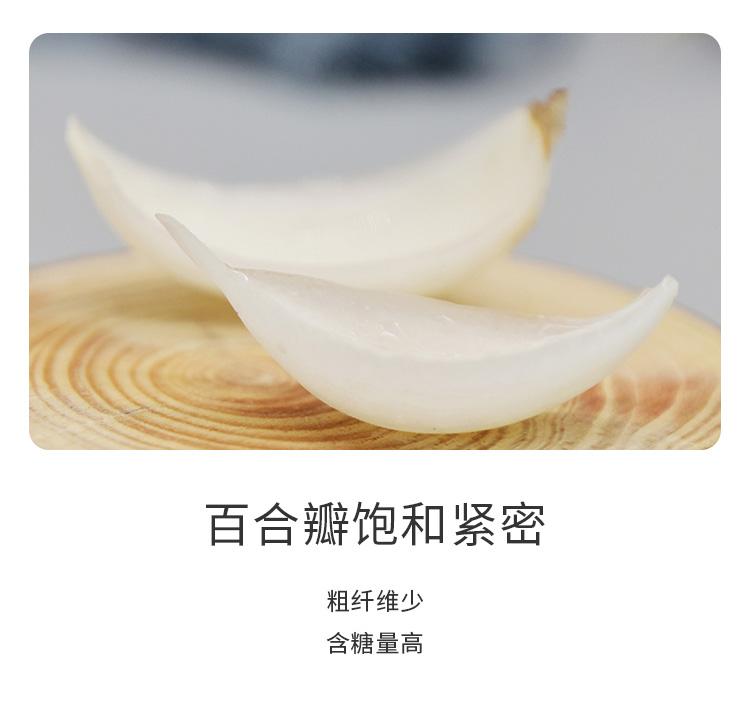 新鲜百合详情页_05.jpg