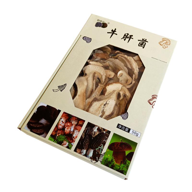 纸盒装干牛肝菌1