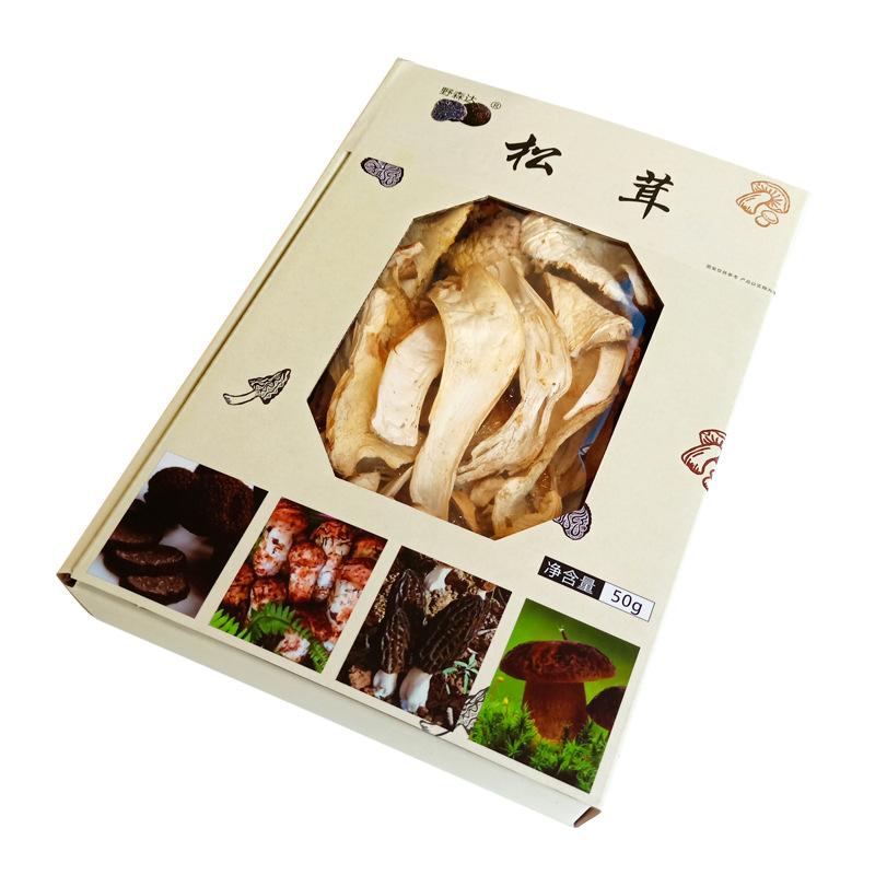 纸盒装干松茸1